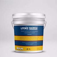 混凝土密封固化剂、旧地面起沙起尘修复剂生产厂家