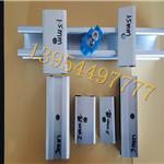 太阳能光伏薄膜双玻电池板组件薄膜压块中压块/边压块含橡胶垫