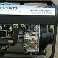 上海HS6500EW柴油自发电电焊机