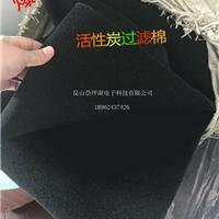 活性炭海棉蜂窝滤网异味废气吸附活性炭过滤棉聚氨酯海绵