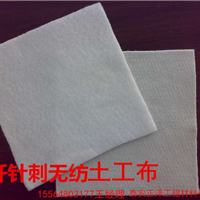 短纤涤纶土工布各种规格的价格厂家较新发布