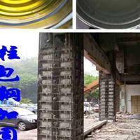 牡丹江粘钢胶 桥梁结构加固环氧树脂胶粘剂