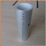 [pert复合管]铝合金衬塑pert复合管供应商