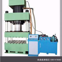 南通威辰树脂井盖加工专用四柱液压机