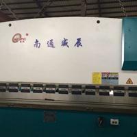 南通威辰100吨4000铁板折弯机不锈钢板液压折弯机