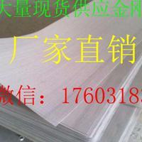 厂家现货供应不锈钢纱窗丝网