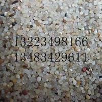 批发圆粒砂 圆粒质感砂 儿童玩高档圆粒砂 矿物质沙 沙疗沙