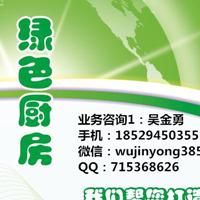 广州大中型油烟净化设备批发厂家 多年油烟治理经验