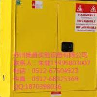 90加仑安全柜 安检包过防火柜 广州防爆柜 特价供应