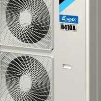 上海大金商用中央空调商用多联机16匹RUXYQ22BA