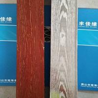 供应不锈钢树皮纹管可订7.5米