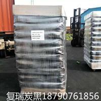 供应湖北武汉环氧地坪漆用炭黑替代三菱MA100油漆用高色素碳黑