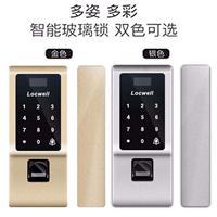 深圳智能锁厂家供应诺克威免开孔布线玻璃门锁 玻璃门指纹锁