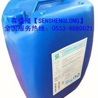 反渗透阻垢剂无磷SY720有效防止二次污染