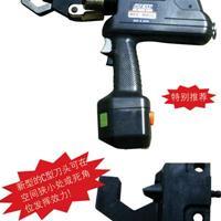 REC-MM36充电螺帽破碎机刀头刀架REC-MM636电池 充电器
