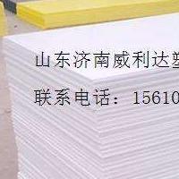 PE塑料板,低压聚乙烯板,HDPE 板, 高压聚乙烯板