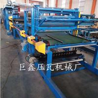 巨鑫机械厂现货供应各型号复合板流水线设备 型号齐全