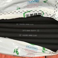 供应 华美B1级阻燃保温管 空调保温管 橡塑保温管