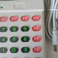 CME-752U磁卡查询机磁卡刷卡机磁卡阅读器 带水晶按键