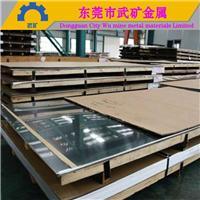 SUS316不锈钢板 SUS304无磁不锈钢板 激光切割不锈钢板武矿