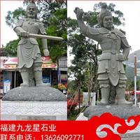 石雕十二药叉 寺庙佛像雕塑制作