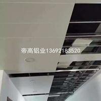 贵州花果园铝单板规格厂家