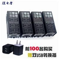 保电者电脑家用220V高精度全自动交流稳压器1500va/w