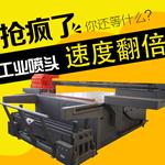 PVC上打印图案的机器