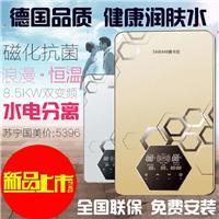 广东电热水器品牌赛卡尼热水器十大品牌