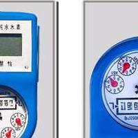 黑龙江智能水表价格/报价多少
