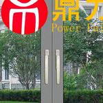 合肥190系列三轨重型推拉门阳台办公室隔断