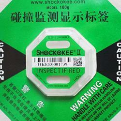 厂家直销防震撞标签二代升级版SHOCKOKEE 100G
