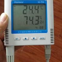 动力机房专用以太网温湿度变送器北京的生产厂家