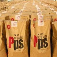 PPS工程塑料 PPS塑料性能 PPS塑料特性 PPS价格