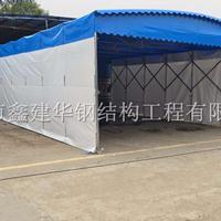 定做大型仓库棚推拉雨蓬活动雨棚布移动帐篷遮阳蓬