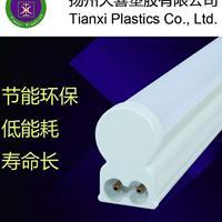 厂家直销 led灯管支架 灯管套件 t5灯管 全塑纳米管 t5空架灯