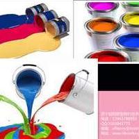 塑料印刷水性油墨