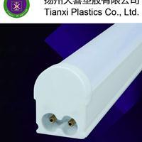 led灯管一体化支架t5led一体化灯管套件 透明罩全塑纳米管