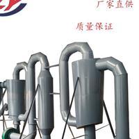 锯末刨花 大型气流管道式烘干机