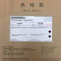 汉高TECHNOMELT 3004/ EVA封箱热熔胶