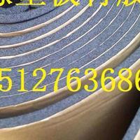 内蒙古【屋顶保温-KTV吸音】橡塑隔音棉价格