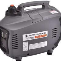 汉萨2千瓦数码变频汽油发电机