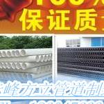 赤峰PVC农田灌溉管 内蒙古赤峰农田灌溉管有限公司