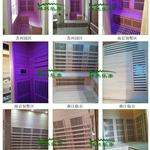 林然乐泰上海家用固定远红外进口铁杉木汗蒸房上门承建安装