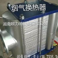 全焊接烟气换热器专业生产厂家质量可靠