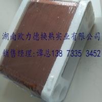 钎焊板式换热器专业生产厂家质量可靠大众价格大小定制