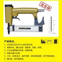 P625蚊钉枪