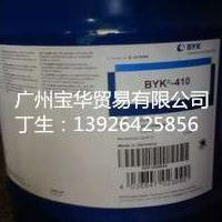 BYK-UV3510