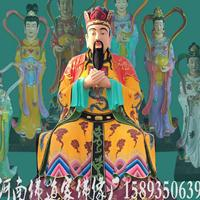 玻璃钢佛像厂家 七仙女神像 玉皇大帝王母娘娘佛像批发总厂