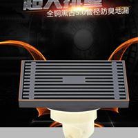 重庆黑古铜地漏、高端淋浴地漏、重庆淋浴房地漏、全铜防臭地漏